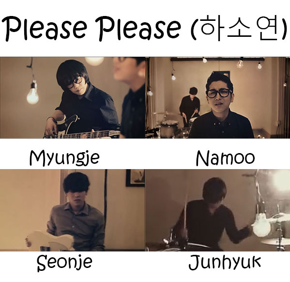 "The members of Annyeong Bada in the ""Please Please"" MV"