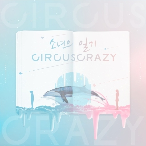 "Album art for Circus Crazy's album ""Circus Crazy"""