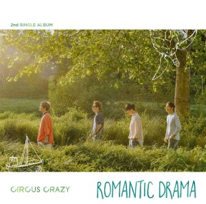 "Album art for Circus Crazy's album ""Romantic Drama"""