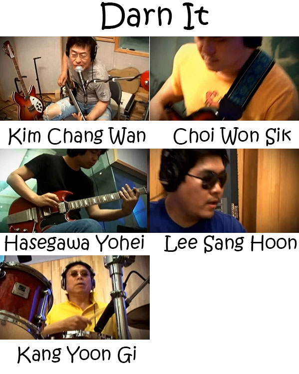 "The members of Kim Chang Wan Band' in the ""Darn It"" MV"