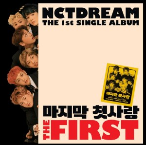 "Album art for NCT Dream's album ""The Frist"""