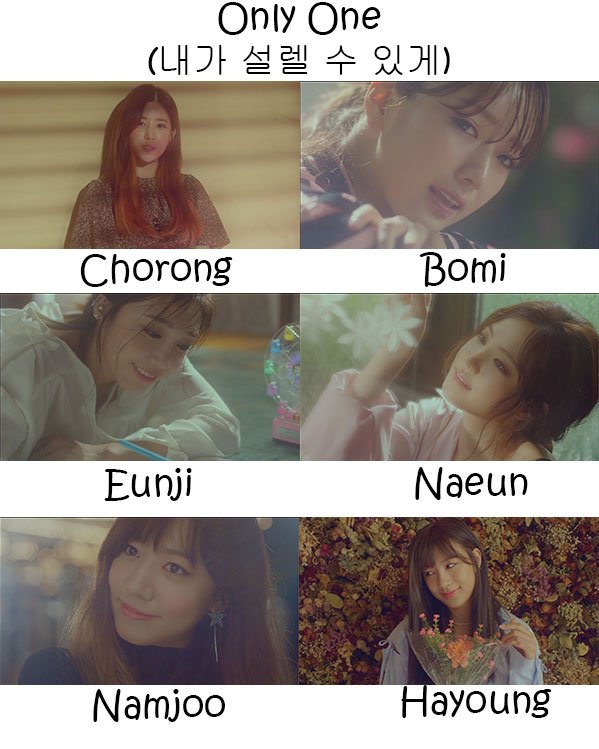 "the members of APink in the ""Only One"" MV"