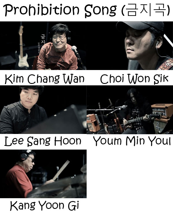 "The members of Kim Chang Wan Band in the ""Prohibition Song"" MV"
