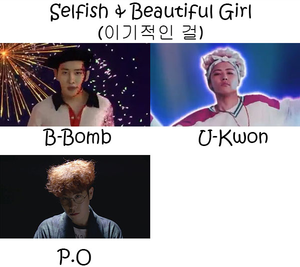 "The members of Block B BASTARZ in the ""Selfish & Beautiful Girl"" MV"