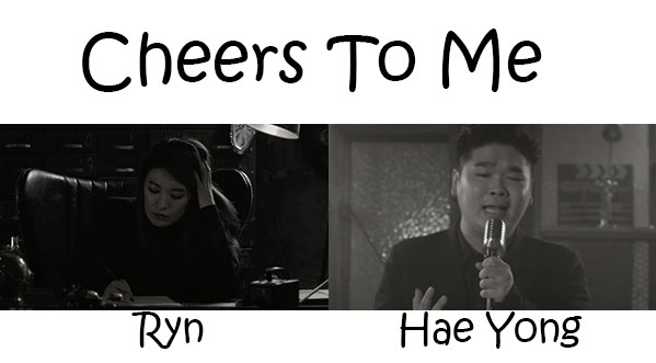 "The members of Almeng in the ""Cheers To Me"" MV"