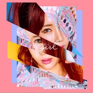 "Album art for Cosmic Girl's album ""Then What Are You Doing"""