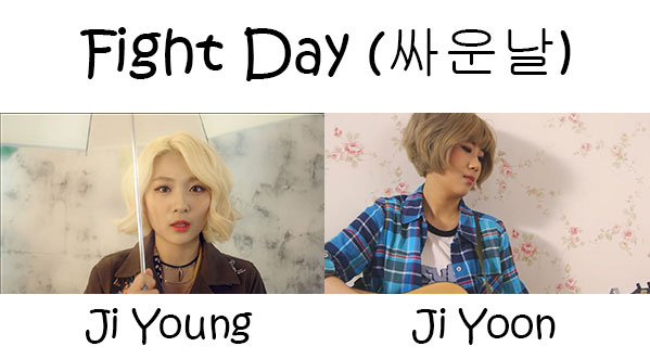"The members of BolBbalgan (Blushing Youth)'s album ""Fight Day"""