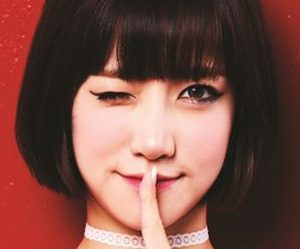 "Girls Girls' Arang ""Juicy Secret"" promotional picture."