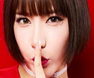 "Girls Girls' Rina ""Juicy Secret"" promotional picture."