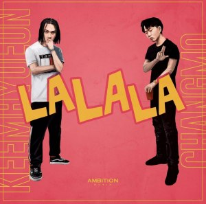 "Album art for Kim Hyo Eun's album ""La La La"""