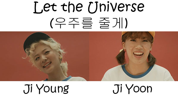 "The members of Blushing Youth in the ""Let The Universe"" MV"