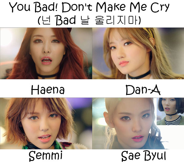 "The members of Matilda in the ""You Bad! Don't Make Me Cry"" MV"