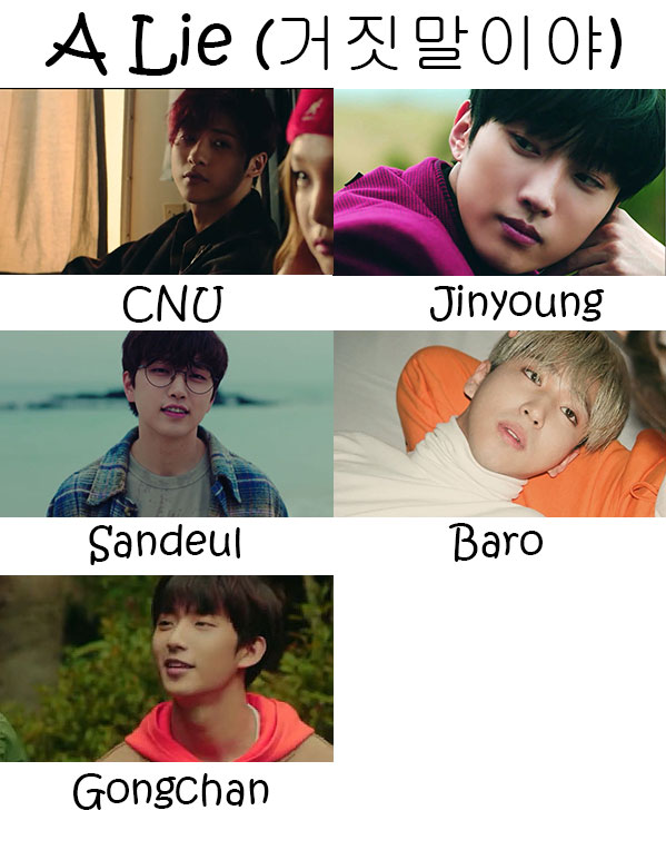"The members of B1A4 in the ""A Lie"" MV"
