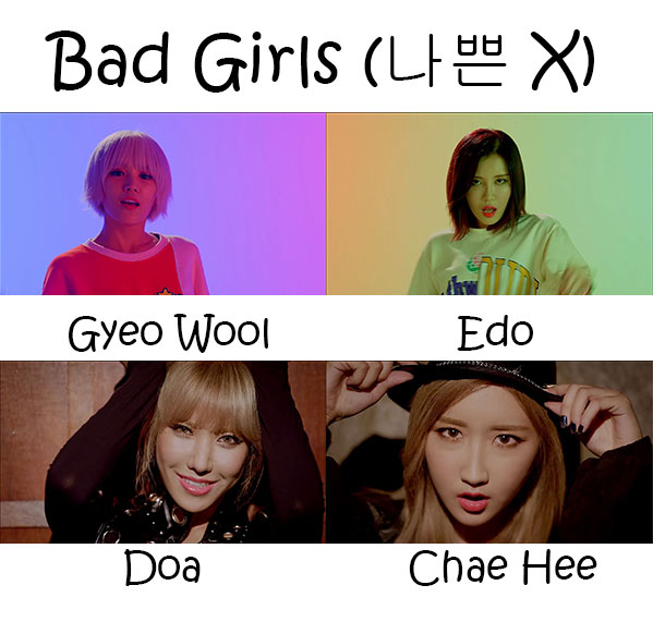 "The members of Sol-T in the ""Bad Girls"" MV"
