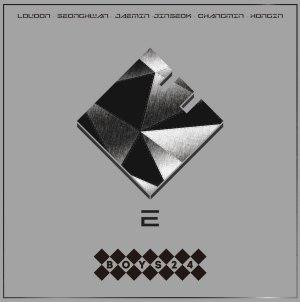 "Album art for Boys24 Yellow Unit's album ""E"""