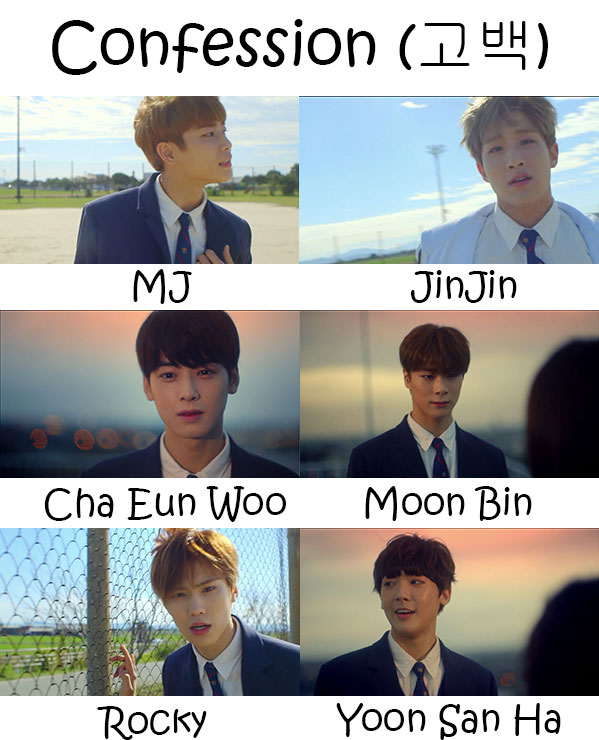 "The members of Astro in the ""Confession"" MV"