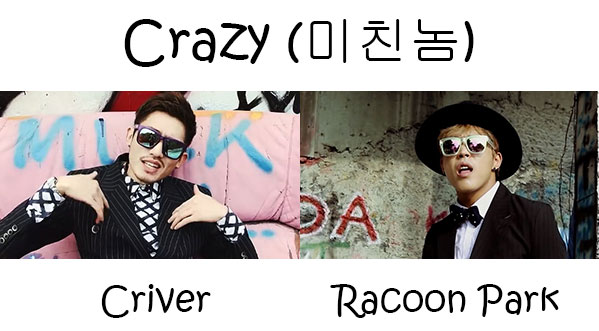 "The members of Dual Number in the ""Crazy"" MV"