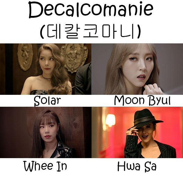 "The members of MAMAMOO in the ""Decalocomanie"" MV"