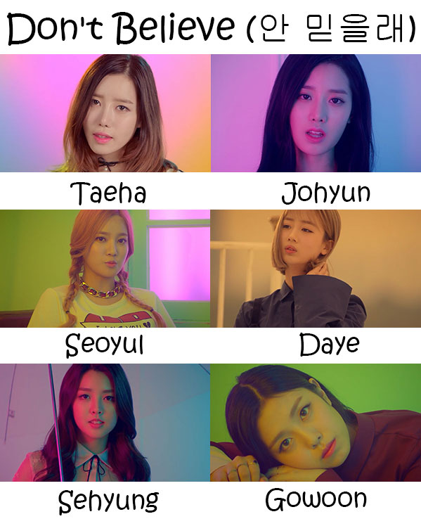 "The members of Berry Good in the ""Don't Believe"" MV"