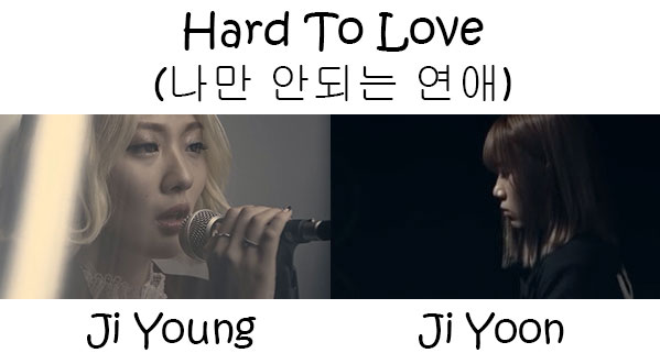 "The members of BolBbagan4 / Blushing Youth in the ""Hard To Love"" MV"