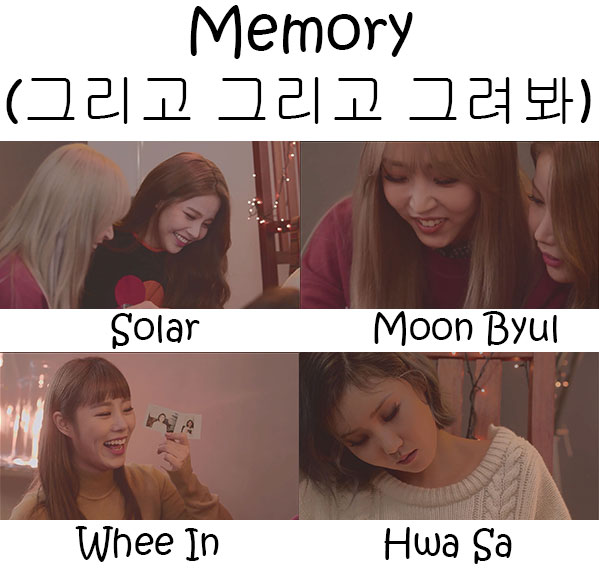 "The members of MAMAMOO in the ""Memory"" MV"