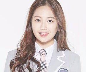 Momoland's new member Tae Ha.