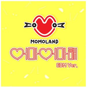 """Album art for MOMOLAND's album """"Wonderful Love"""""""