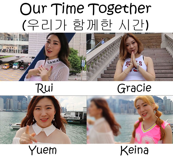 "The members of H.U.B in the ""Our Time Together"" MV"
