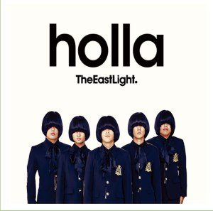 "Album art for The Eastlight's album ""Holla"""