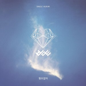 "Album art for B.Heart's album ""I Don't Need You"""