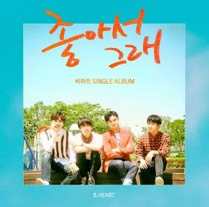"Album art for B.Heart's album ""It's Good"""