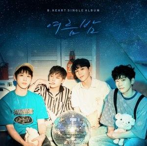 """Album art for B.Heart's album """"Summer Night"""""""
