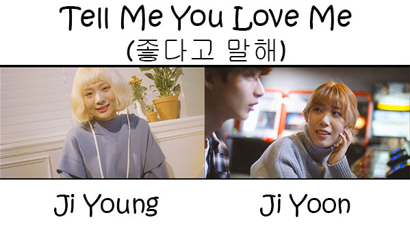 "The members of Blushing Youth in the ""Tell Me You Love Me"" MV"