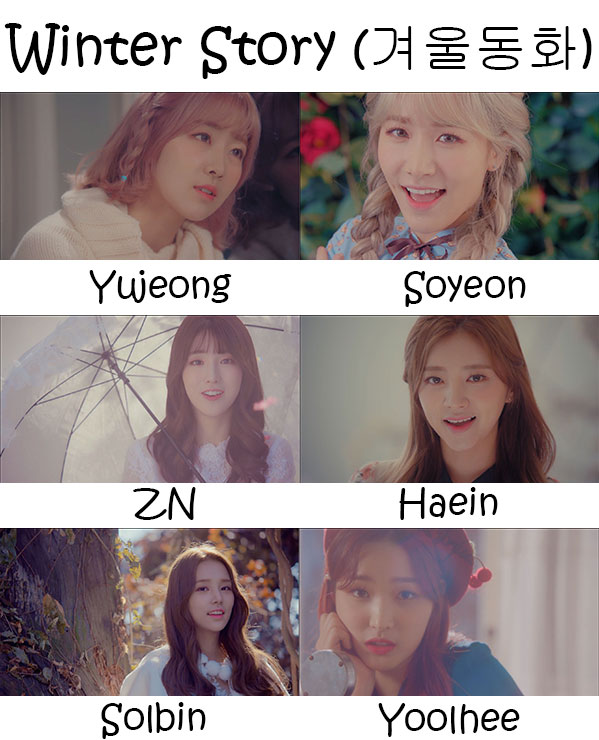 "The members of LABOUM in the ""Winter Story"" MV"