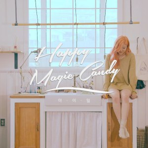 "Album art for Aisle's album ""Happy Magic Candy"""