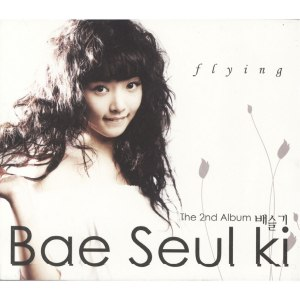 "Album art for Bae Seul Gi's album ""Flying"""