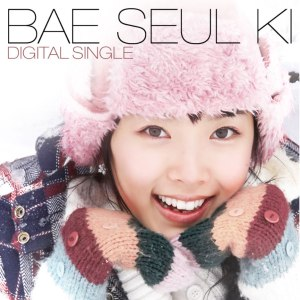 "Album art for Bae Seul Gi's album ""Happy Christmas"""
