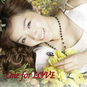 "Album art for Bae Seul Gi's album ""One For Love"""