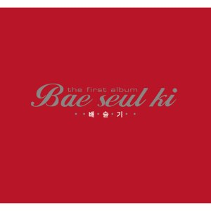"Album art for Bae Seul Gi's album ""The First Album"""
