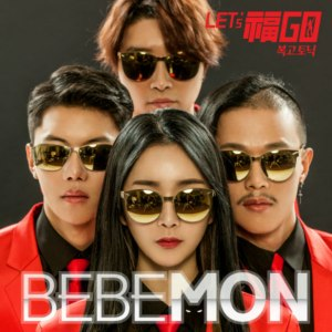 "Album art for BebeMon's album ""Let's Go"""