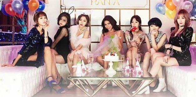 "BP Rania's ""Start a Fire"" promotional picture."