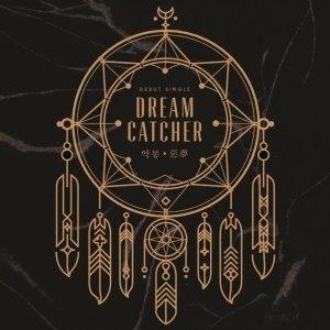 """Ablum art for Dream Catcher's album """"Nightmare"""""""