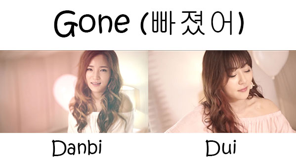 "The members of 2U in the ""Gone"" MV"