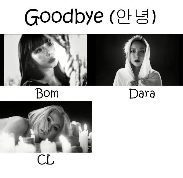 "The members of 2NE1 in the ""Goodbye"" MV"