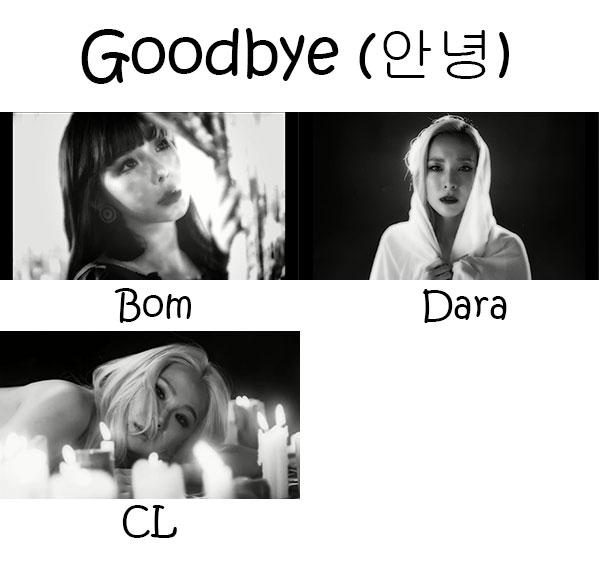 """The members of 2NE1 in the """"Goodbye"""" MV"""
