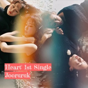 "Album art for Heart's album ""Jooruruk"""