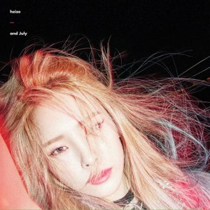 "Album art for Heize's album ""And July"""
