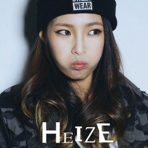 """Album art for Heize's album """"Heize"""""""