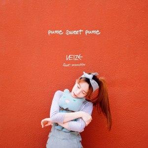 "Album art for Heize's album ""Pume Sweet Pume"""