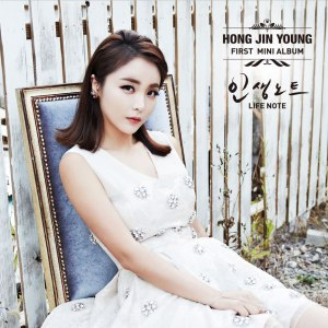 "Album art for Hong Jin Young's album ""Love Note"""